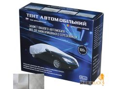 Автомобильный тент Vitol CC11105 XXL Серый