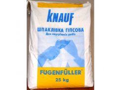 Шпаклевка для швов Фугенфюлер KNAUF 25 кг (Украина)