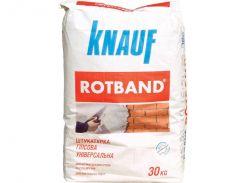 Штукатурка Ротбанд KNAUF 30кг (Украина)
