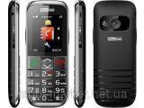 Цены на Телефон Maxcom MM720  1 сим,2,...