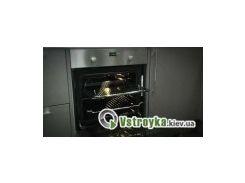 Духовой шкаф Whirlpool AKP 407 IX
