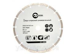 Диск отрезной сегментный, алмазный INTERTOOL CT-1005