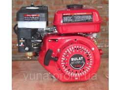 Двигатель BULAT  BТ170F-S (HONDA GX210) (вал 20мм, шпонка), бензин 7.5л.с.