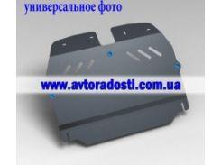 Защита картера двигателя для Kia Venga '10- (2мм) 1,4/1,6 бензин МКПП/АКПП