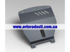 Защита картера двигателя для Mazda 2 '10- 1,3/1,5 бензин МКПП/АКПП
