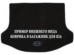 Коврик в багажник для Kia Rio '11-15 хетчбэк, текстильный черный