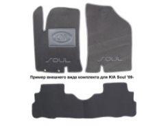 Коврики в салон для Kia Cerato '09-13 текстильные, серые (Люкс)