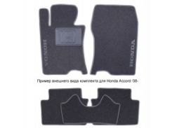 Коврики в салон для Honda Civic '01-06 текстильные, серые (Люкс)