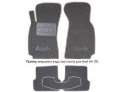 Коврики в салон для Audi A8 '10- текстильные, серые (Люкс)