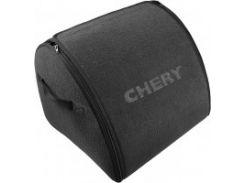 Органайзер в багажник XL Chery, серый