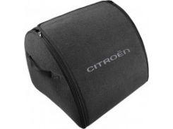 Органайзер в багажник XL Citroen, серый