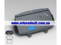 Защита картера двигателя для Hyundai H-1 (3мм) 2,5 дизель/2,4 бензин МКПП/АКПП