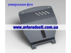 Защита раздаточной коробки для Mazda BT-50 '07- (3мм) 2.5 дизель МКПП