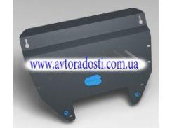 Защита картера двигателя для Citroen C5 / DS5 '08- (2мм) 1.8, 2.0, 3.0 бенз./1.6, 2.0, 2.2, 2.7 диз. МКПП/АКПП