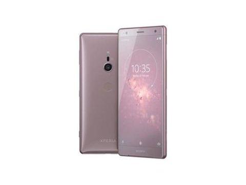 Sony Xperia XZ2 H8296 Ash Pink Киев