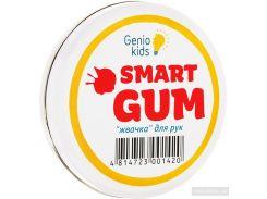 Пластилин Genio Kids Smart Gum синий (HG01)