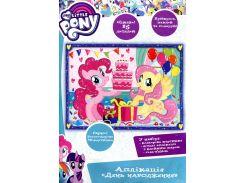 Аппликация Перо My Little Pony День Рождения (119991)