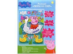 Аппликация Перо Peppa Pig Пеппа на озере (119898)