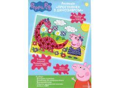 Аппликация Перо Peppa Pig Прогулка с динозавром (119899)