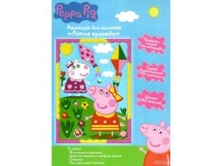 Аппликация Перо Peppa Pig Летнее приключение (119989)