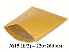 Конверт бандерольный  15 AIRPOK 220 мм  х  260 мм. Цена за 100 шт.