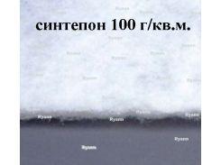 Синтепон белый плотность 100  грамм на метр