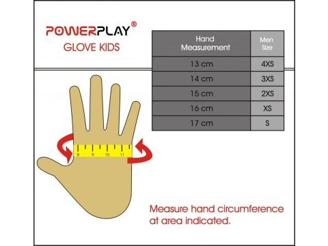 Велоперчатки PowerPlay 5455 Размер S Киев
