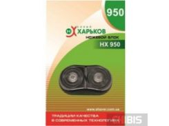 Ножевой блок Новый Харьков НХ-950 для 9525 Спорт