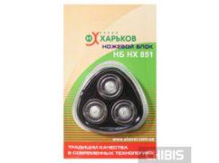 Бритвенный блок Новый Харьков НХ-851 для 8521 Мастер