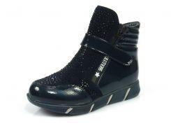 Детские ботинки Apawwa:L-429 тем.Синий