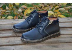 Мужские кожаные зимние ботинки 17-37 син.