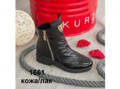 Ботинки женские Auris 1661