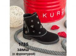 Ботинки женские Auris 1785 з