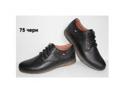 Туфли мужские Clubshoes 75