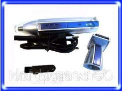 Удобный Триммер MP 300 2 в 1 удобная машинка для стрижки волос