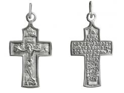 Серебряный крестик арт. 3007 упс