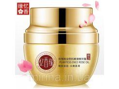 Крем для лица с эфирным маслом розы Plant Extracts Moiturising the Skin anti-aging