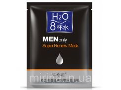 Тканевая глубокоувлажняющая маска для мужчин. 30 грамм