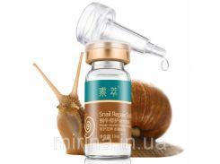 Сыворотка для лица Soon Pure 100% с муцином улитки 10 мл