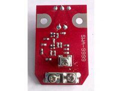 Усилитель антенный широкополосный SWA - 9999 Lux