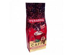 Кофе в зернах Ferarra Crema Irlandese Ирландский крем 200гр
