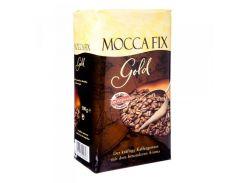 Кофе молотый Mocca Fix Gold , Германия, 500 г
