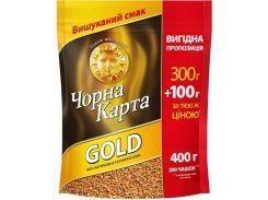 Кофе растворимый Черная карта Gold 400 грамм