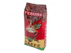 Кофе в зернах Ferarra Extra Blend 1кг