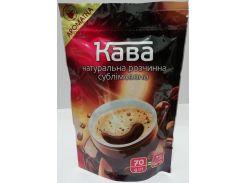 Кофе натуральный растворимый сублимированный 70 грамм