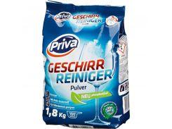 Порошок для посудомоечных машин Priva Geschirr-Reiniger 1,8 кг