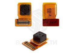Камера для мобильных телефонов Sony C6606 L36a Xperia Z фронтальная
