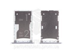 Держатель SIM-карты для мобильного телефона Xiaomi Mi4s, белый