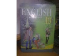 Карпюк. Английский для 10 класса украинских школ. 2012