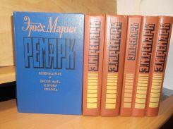 Ремарк. Собрание сочинений в 6 томах см2